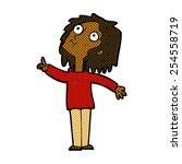 retro comic book style cartoon... | Shutterstock .eps vector #254558719