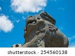 lion sculpture | Shutterstock . vector #254560138