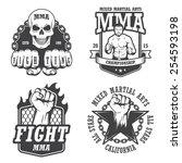 set of four mma emblems  labels ... | Shutterstock . vector #254593198