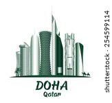 Stock vector city of doha qatar famous buildings editable vector illustration 254599114