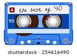 vintage transparent audio... | Shutterstock .eps vector #254616490