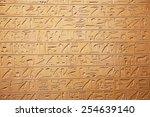 egyptian hieroglyphs on the wall | Shutterstock . vector #254639140