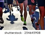 runners in bright light | Shutterstock . vector #254645908