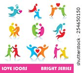 set of love logo vector icons ... | Shutterstock .eps vector #254650150