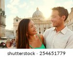 romantic couple lovers at... | Shutterstock . vector #254651779