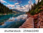 wooden walkway along clear... | Shutterstock . vector #254661040