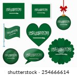 saudi arabia flag set of 8... | Shutterstock .eps vector #254666614