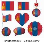 mongolia flag set of 8 items... | Shutterstock .eps vector #254666899