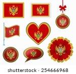 montenegro flag set of 8 items... | Shutterstock .eps vector #254666968