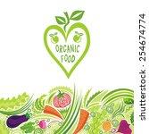organic food illustration | Shutterstock . vector #254674774