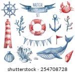 beautiful nautical set.... | Shutterstock .eps vector #254708728