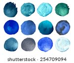 colorful vector isolated... | Shutterstock .eps vector #254709094