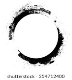 coffee stain ring vector . ... | Shutterstock .eps vector #254712400