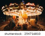 Beautiful Carousel In Park At...