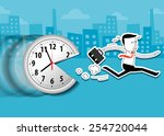 vector of large wall clock and... | Shutterstock .eps vector #254720044