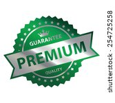 green silver metallic premium...   Shutterstock . vector #254725258
