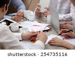 group of business people... | Shutterstock . vector #254735116
