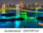 Постер, плакат: Tokyo skyline with Tokyo