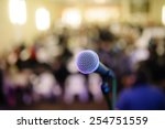 microphone against the... | Shutterstock . vector #254751559