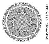 king s circular monochromatic... | Shutterstock .eps vector #254752330