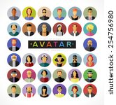 set avatars people. modern flat ... | Shutterstock .eps vector #254756980