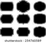vector vintage frame set .... | Shutterstock .eps vector #254760589