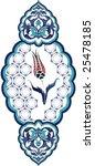 traditional antique ottoman... | Shutterstock .eps vector #25478185