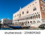 the historical doge's palace...