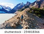 hike in patagonia | Shutterstock . vector #254818366