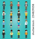 vector of man characters poses | Shutterstock .eps vector #254829058