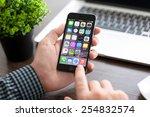 alushta  russia   november 20 ... | Shutterstock . vector #254832574
