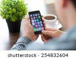 alushta  russia   november 20 ... | Shutterstock . vector #254832604