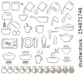 vector set icons  cooking tools ... | Shutterstock .eps vector #254871748