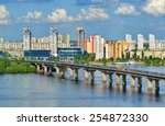 Постер, плакат: Kiev city Capital of