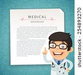 aquamarine medical background... | Shutterstock .eps vector #254893270