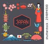 Japan Frame Design....