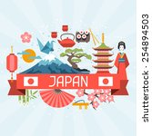 japan background design.... | Shutterstock .eps vector #254894503