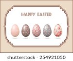 greeting easter card with egg... | Shutterstock .eps vector #254921050