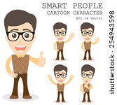 smart people cartoon character... | Shutterstock .eps vector #254943598
