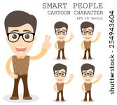 smart people cartoon character... | Shutterstock .eps vector #254943604