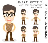 smart people cartoon character... | Shutterstock .eps vector #254943610