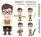 smart people cartoon character...   Shutterstock .eps vector #254943619