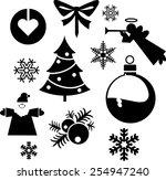 christmas balls xmas tree... | Shutterstock . vector #254947240