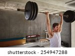 wide angle shot of a strong man ... | Shutterstock . vector #254947288