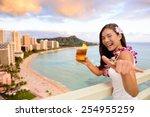hawaii vacation   mai tai and... | Shutterstock . vector #254955259