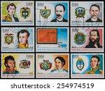 cuba   circa 1988  a stamp... | Shutterstock . vector #254974519