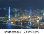 bridge and cargo port in hong... | Shutterstock . vector #254984293