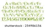 3d green alphabets big and... | Shutterstock . vector #254986156