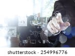 businessman hand drawing... | Shutterstock . vector #254996776