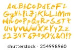 3d yellow alphabet with numbers ... | Shutterstock . vector #254998960